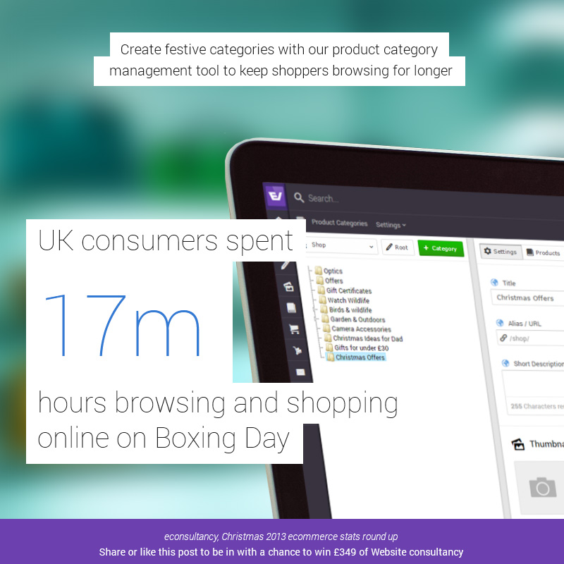 Customs Category Management Tool eCommerce software in the UK